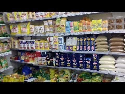 🔴 ЦЕНЫ на ПРОДУКТЫ СЕВЕР ЯНАО 05.01.2019 год✔👍🎅 магазины  ЭКОНОМ СЕГМЕНТА🌞