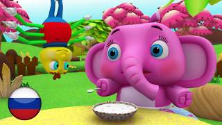 Девочка Маффит  | детские стишки | Детские песни | мультфильмы для детей | Little Treehouse