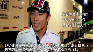今シーズンの佐藤琢磨を振り返る第12回目の映像は、開幕戦セント・ピータ...