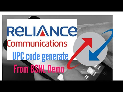 Reliance upc generate , how to port from Reliance to other
