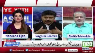 Live With Nasrullah Malik 18 November 2016   Pakistani Talk Show