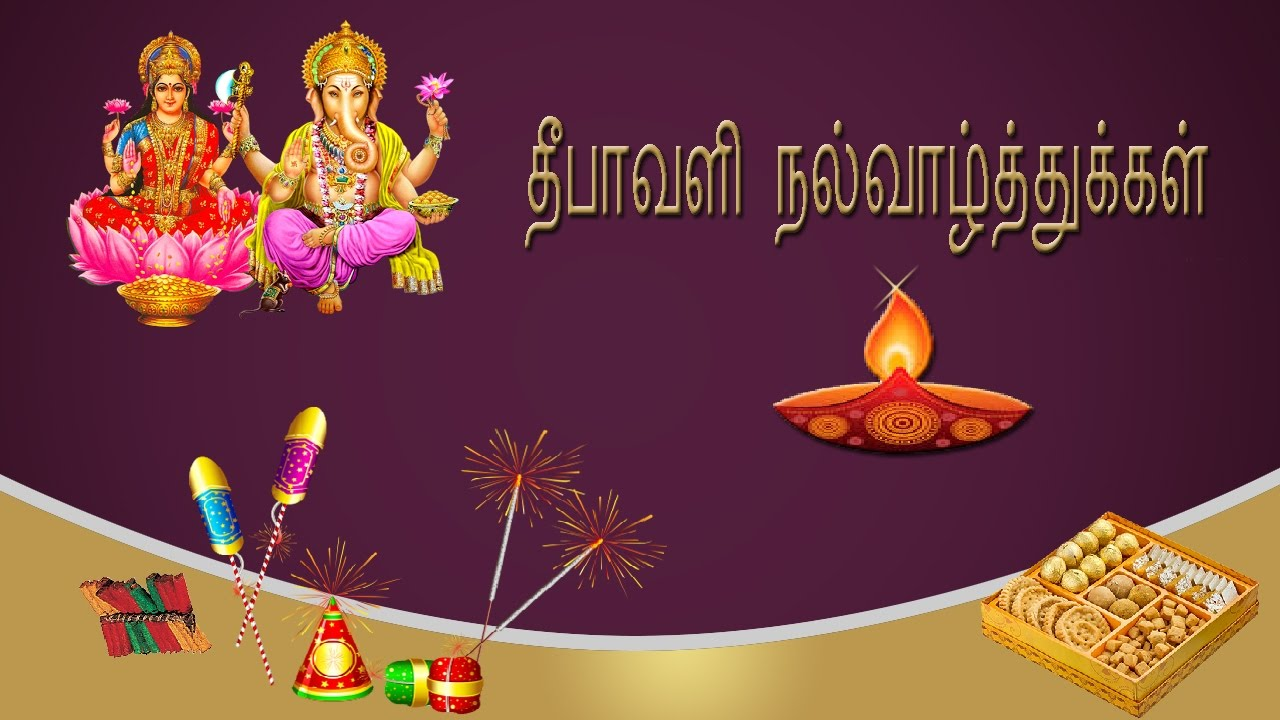 How to create a tamil greeting card for diwali using photoshop youtube how to create a tamil greeting card for diwali using photoshop m4hsunfo