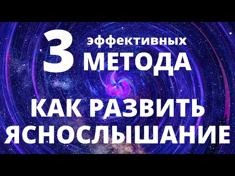 3 САМЫХ ЭФФЕКТИВНЫХ