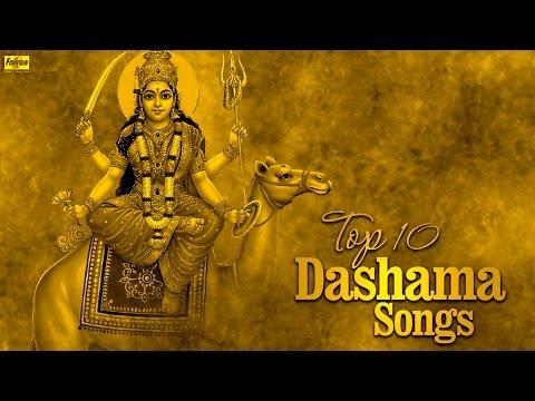 Top 10 Dashama Songs 2016 | Dasha Maa Aarti | Gujarati Devotional Songs |Gagan Jethva