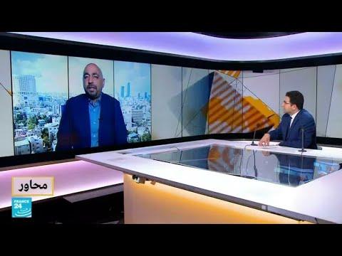 ...هشام البستاني: مأزق التغيير عبر-الكيانات الوظيفية- ال  - نشر قبل 24 دقيقة