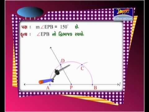 Ganit Std-08 GSEB Gujarati Medium
