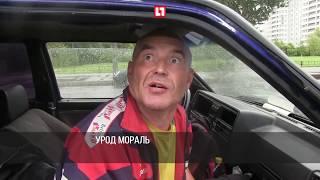 Следит за детьми и мастурбирует в кустах в Петербурге