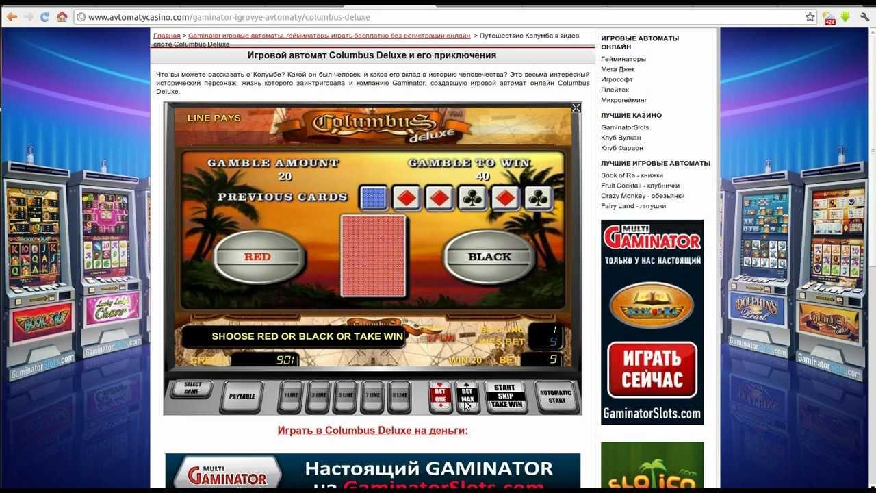 Отзывы об гранд казино