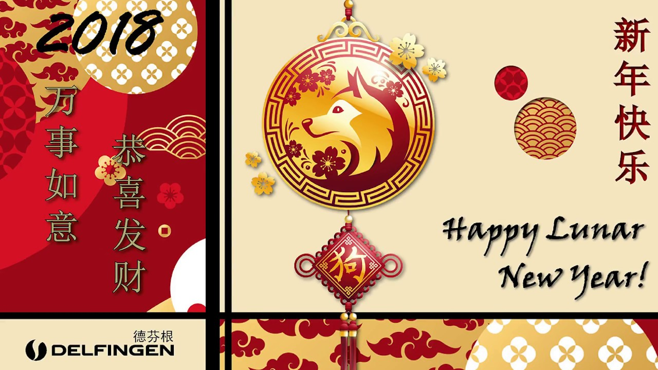 Chinese New Year Wishes Youtube