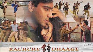 Pyar Nahi Karna Kachche Dhaage 1999 HD HQ Eagle Jhankar Songs Alka Yagnik, Kumar Sanu
