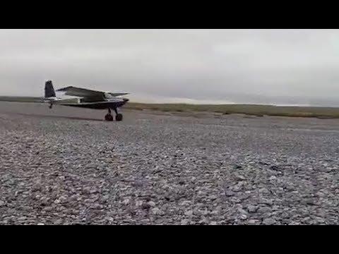 Gravel Bar Landing (cockpit view)- Remote Alaska