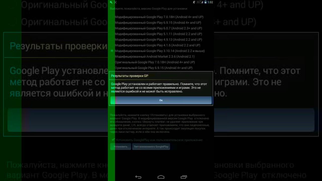 Программы для андроид 2 2 скачать