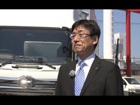 自動車 役員 日野 日野自動車、役員体制を変更