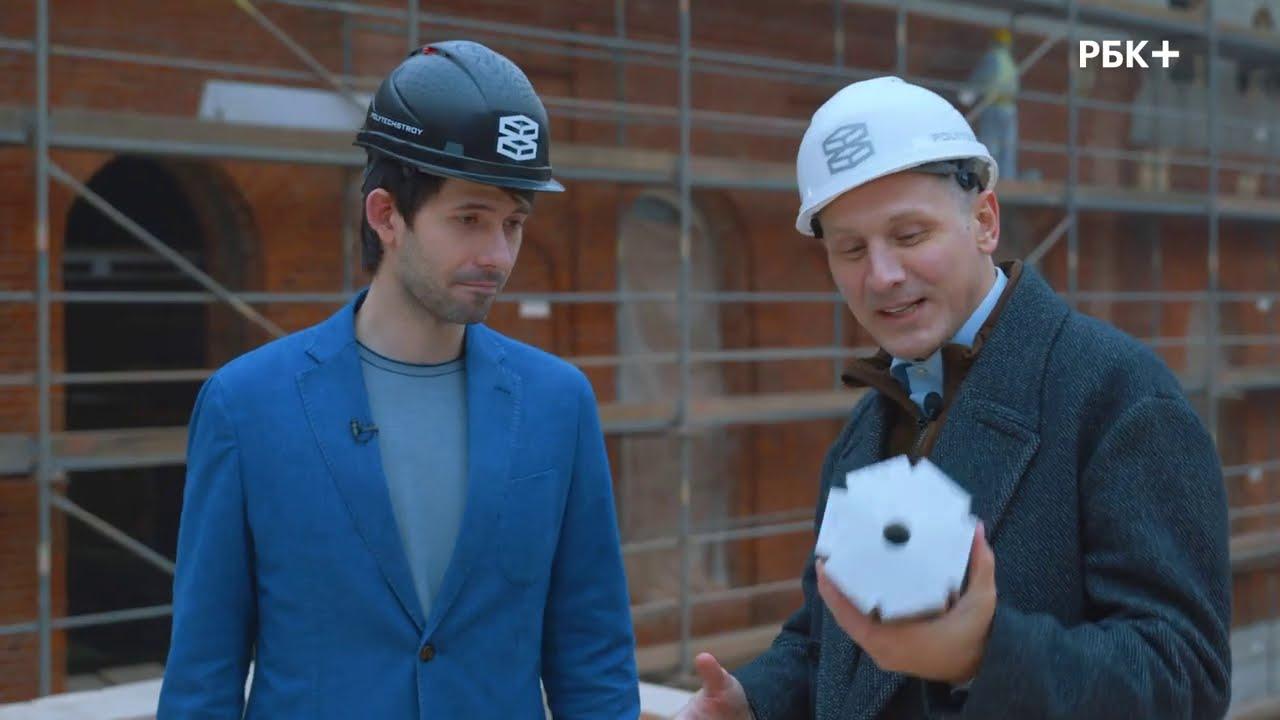 РБК: Как создавали купол Политехнического музея