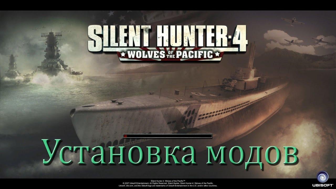 скачать silent hunter 4 советский фарватер торрент