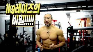 1kg 어깨 운동의 비밀