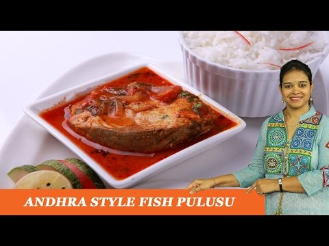ANDHRA STYLE FISH PULUSU -  Mrs Vahchef