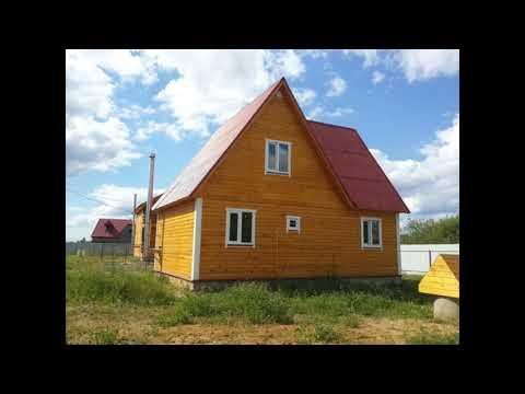 Продается новый дом от Застройщика д. Заворово Раменский район.