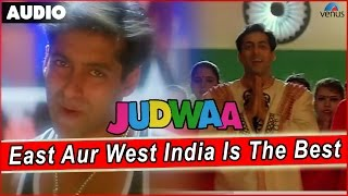 Judwaa : East Aur West India Is The Best Full Audio Song With Lyrics | Salman Khan |