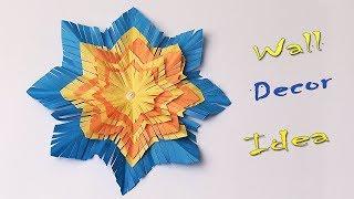 Easy Wall Decor Ideas | DIY Room Decor | কাগজের ফুল বানানো | কাগজের তৈরি জিনিস