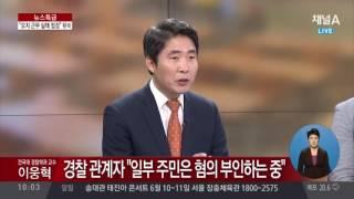 전남 신안서 학부형 3명이 20대 여교사 성폭행 '충격'