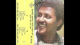 Neway Debebe - ልመከር (Limeker) - 1982 E.C.