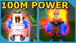 OVER 100,000,000 POWER! STRONGEST PLAYER! - ROBLOX SUPER POWER TRAINING SIMULATOR