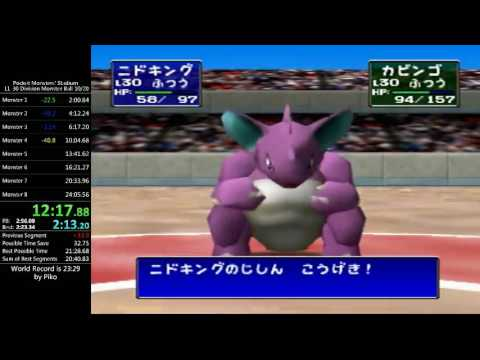 Pocket Monsters' Stadium L1-30 Division Monster Ball in 23:00.65 (World Record)