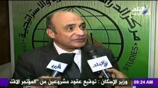 بالفيديو .. عمر مروان: الانتخابات البرلمانية 2015  الأنزه بمصر
