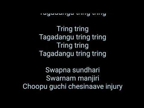 Tring Tring Jai Lava Kusa Song Lyrics - Jr...