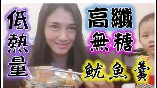 沙茶魷魚羹/高纖無糖低熱量生酮