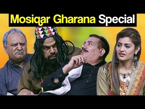 Best Of Khabardar Aftab Iqbal 21 May 2018 - Mosiqar Gharana Special Express News