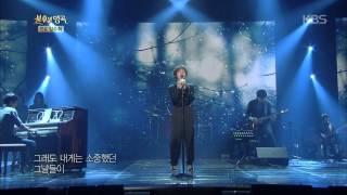 [HIT] 불후의 명곡2-박기영,