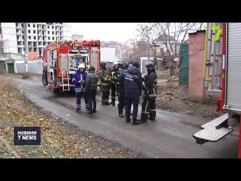 Новости 7 канал Одесса: Пожежа на Дачі Ковалевського