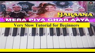 Mera Piya Ghar Aaya | Keyboard Tutorial|Piano|Harmonium|Slowly played in end|Madhuri Dixit