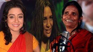 Teri Meri Kahani Song की Singer Ranu Mondal Biopic के लिए South Movie की इस एक्ट्रेस को मिला ऑफर