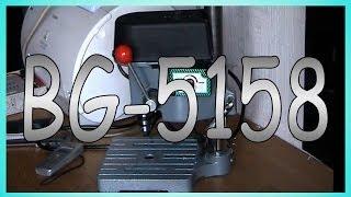 Настольный сверлильный станок BG-5158 с подсветкой