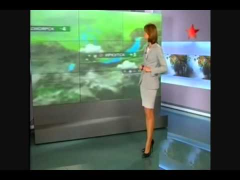 Weather Forecast Russia