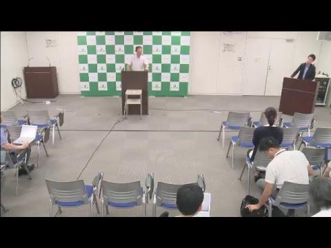 原子力規制委員会 定例記者会見(平成30年08月22日)
