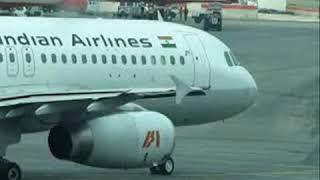 Prime Minister Shankar Dayal Sharma | Muscat International Airport