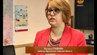 видео Ателье на Тверской