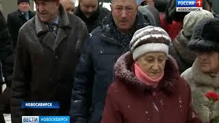 В Новосибирске почтили память павших военнослужащих
