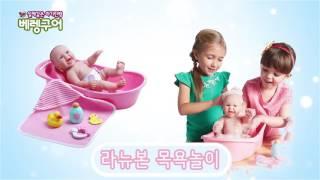 맘러브스유 베렝구어 브랜드 광고   예샘