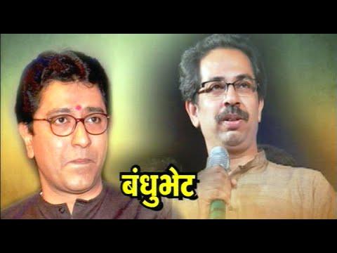 IBN Lokmat Special Show on Raj Thackeray meets Uddhav Thackeray