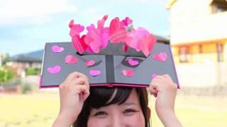 Repeat youtube video きむアルバム ポップアップ