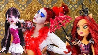 Видео для девочек #МонстерХай: #ЛучшаяподружкаПолен на КОНКУРСЕ ТАНЦЕВ! Кто победит? Видео про кукол
