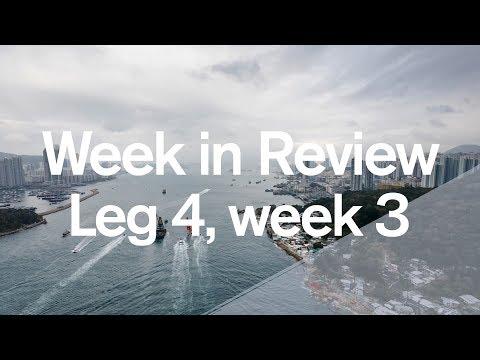 Week in Review – Leg 4, week 3 | Volvo Ocean Race