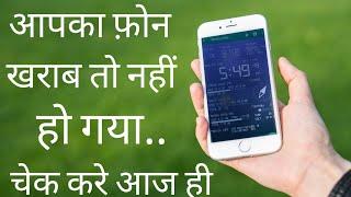 Best Smartphone App