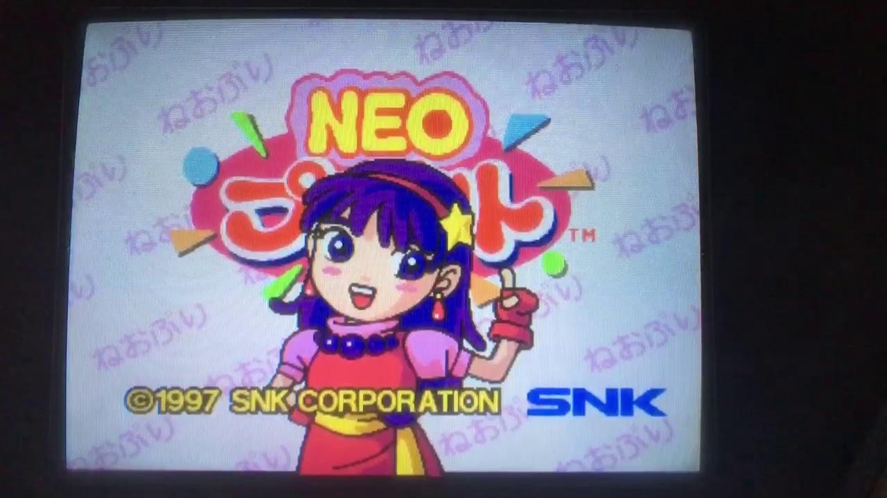【平成レトロ】23年前のプリクラ SNKネオプリント1997スプリング 画面のみ 麻宮アテナ
