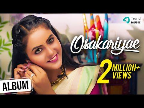 Osakariyae Tamil Album Song | Chaitra Reddy | Akash | Sushruthi Raju | Rajaganapathy | Yasar Arafath